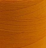 026 - Orange