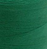 052 - Bleu/vert